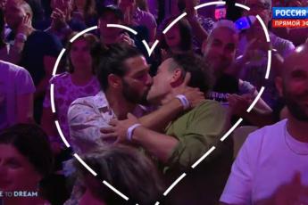 Поцелуй геев