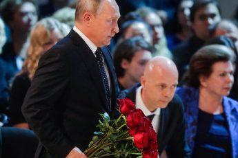Путин на похоронах