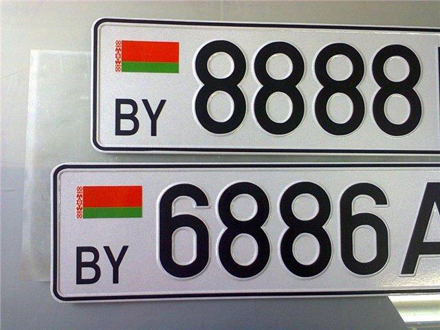 Срок действия транзитных номеров