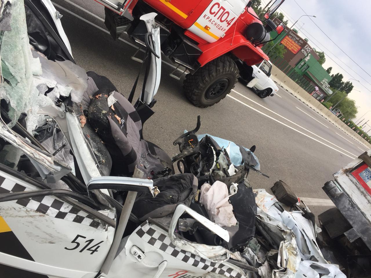 аварии с «Яндекс.Такси» в Краснодаре
