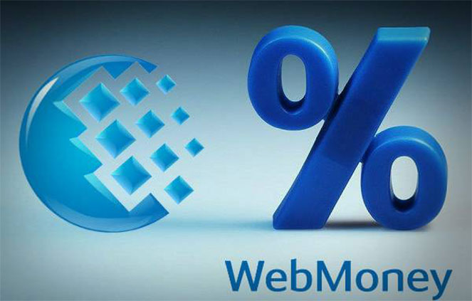Webmoney кредит