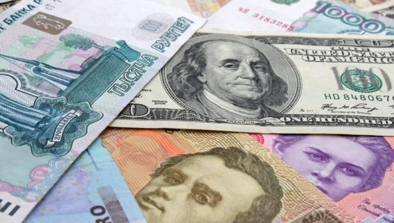 обмен валюты в липецке сегодня в банке